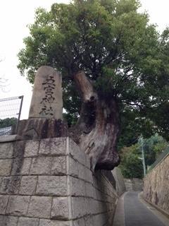 五宮神社.jpg