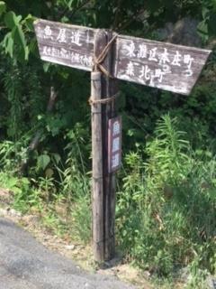魚屋道.jpg
