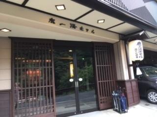 鹿の湯ホテル.jpg